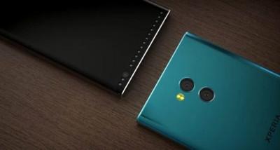 Смартфон Sony Xperia XZ Pro – названы спецификации