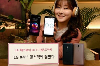 LG X4+ - смартфон с 32-битным ЦАП и защитой корпуса по стандарту MIL-STD-810G
