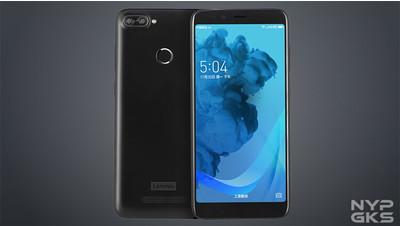 Состоялся официальный анонс смартфона Lenovo K320t