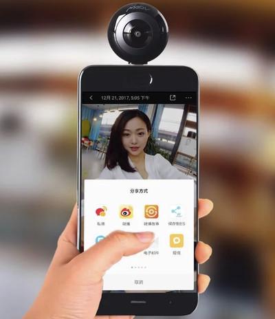 Xiaomi представила панорамную камеру для смартфонов