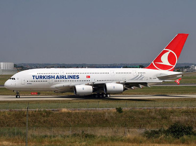 Turkish Airlines купит 20 новых самолетов Airbus A350