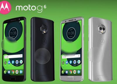 Смартфоны Moto G6, G6 Plus и G6 Play – названы некоторые особенности