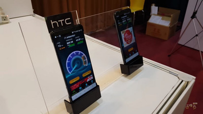 Новые сведения о бюджетном смартфоне HTC Desire 12