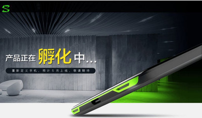 Подробности о мощном смартфоне Xiaomi Black Shark