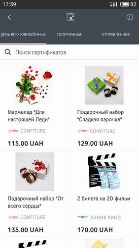 Vodafone Pay поможет с подарком ко Дню святого Валентина