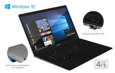 Digma выпустила новый ноутбук EVE 1402