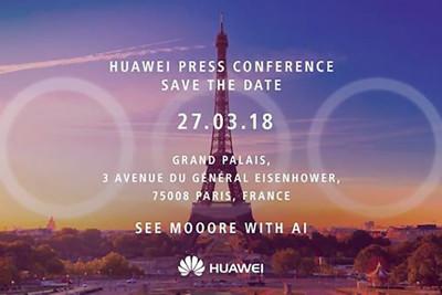 Названа дата анонса смартфона Huawei с тройной основной камерой