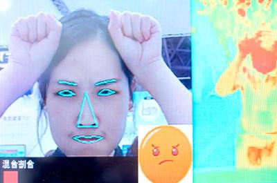 Panasonic представила бесконтактную систему распознавания эмоций