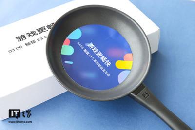 На следующее мероприятие Meizu журналисты получат приглашение на сковородках
