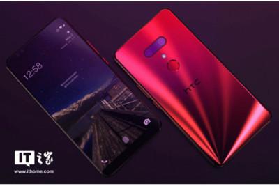 В 2018 году у HTC будет только один флагман – смартфон U12+