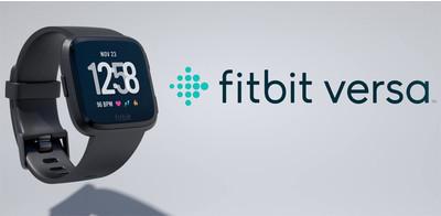 Fitbit готовит анонс смарт-часов Versa