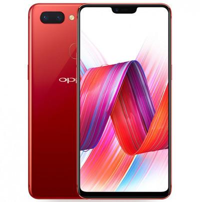 Подробности о смартфоне Oppo R15
