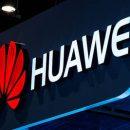 Huawei NEO-AL00 – смартфон с 512 ГБ встроенной памяти