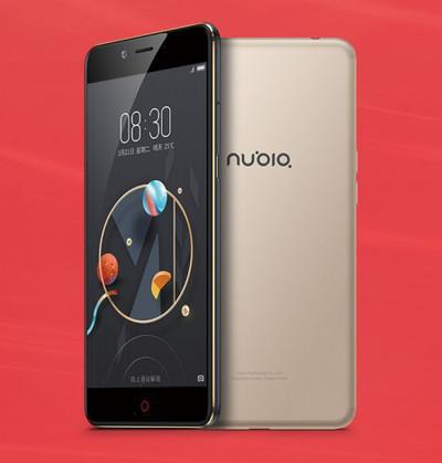 ZTE начала продажи долгоиграющего смартфона Nubia N2
