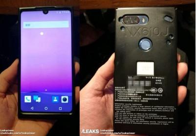 Новый ZTE Nubia Z19 будет похож на Essential Phone