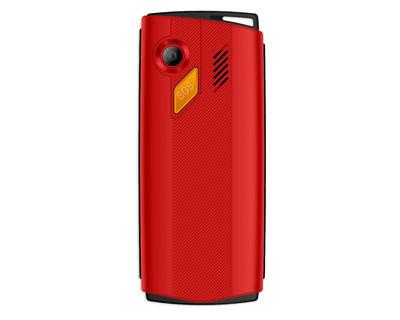 Sigma mobile Comfort  50 Mini 4 - недорогой телефон-звонилка в разных цветах