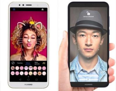 Huawei представила бюджетный безрамочный смартфон Y6 (2018)