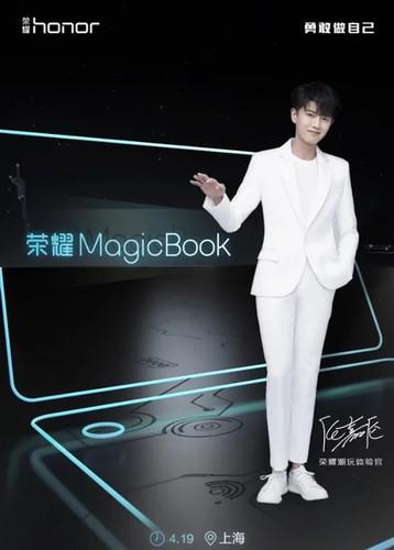 Первые сведения о ноутбуке Huawei Honor