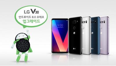 Международная версия смартфона LG V30 начала получать релиз Android 8.0 Oreo