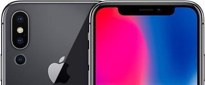 В следующем году Apple может представить iPhone c тройной камерой