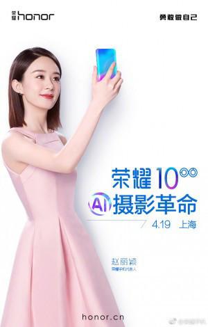 Анонс смартфона Huawei Honor 10 состоится 19 апреля