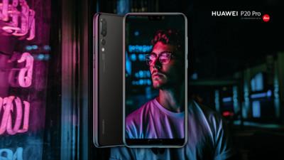 Huawei реализовала рекордное количество смартфонов серии P20