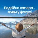 Продажи Samsung Galaxy A6 и A6+ стартуют в Украине