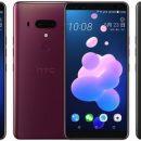 Эван Бласс рассекретил флагманский терминал HTC U12+