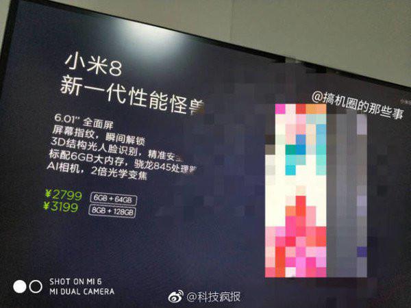 Названа стоимость Xiaomi Mi 8