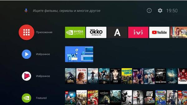 Новые возможности NVIDIA SHIELD TV с SHIELD Experience 7.0