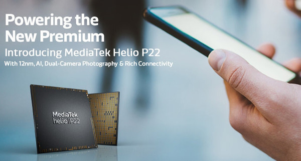 Состоялся официальный анонс чипсета MediaTek Helio P22
