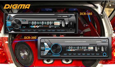 DCR-380 и DCR-390 - новые бюджетные магнитолы DIGMA