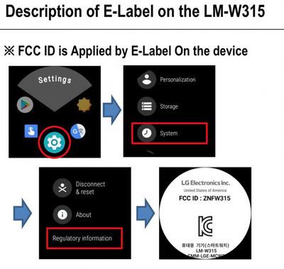 Смарт-часы LG LM-W315 одобрены FCC