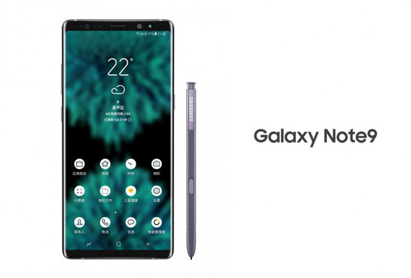 У Samsung Galaxy Note 9 будет 512 ГБ встроенной памяти