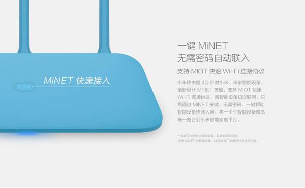 Xiaomi Mi Router 4Q – 14-долларовый роутер с кнопкой MiNET