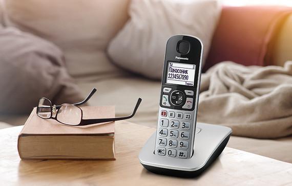 Panasonic KX-TGE510 - DECT-телефон для пожилых людей