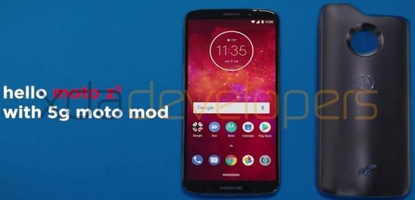Новая модульная панель Motorola запустит 5G на старых смартфонах
