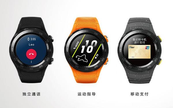 Официально представлены смарт-часы Huawei Watch 2 (2018)