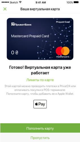 ПриватБанк открыл возможность платить Apple Pay клиентам любого банка