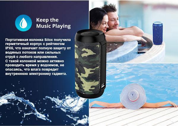 Promate Silox - водонепроницаемая Bluetooth-колонка