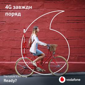 Vodafone запустил 4G в Ужгороде и Мукачево в диапазоне 1,8 ГГц