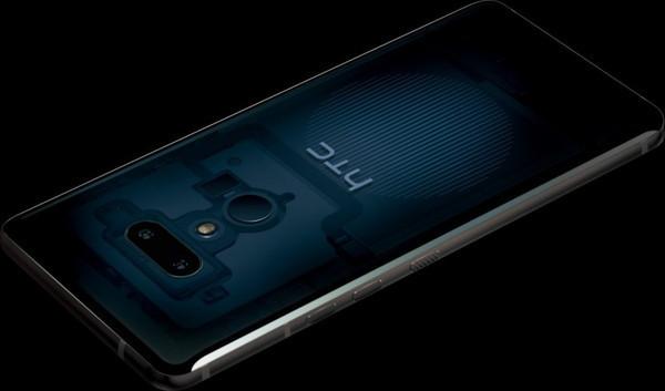 HTC готовит анонс собственного игрового смартфона