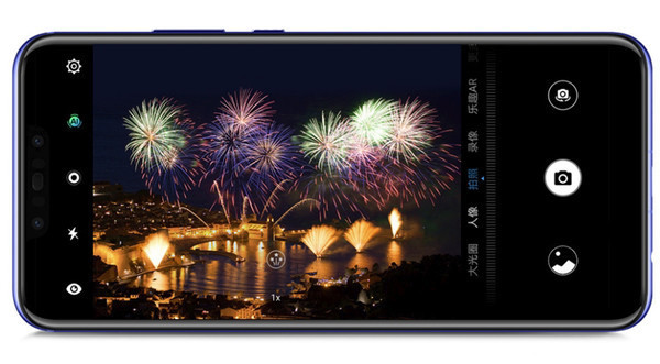 Подробности о смартфоне Nova 3i