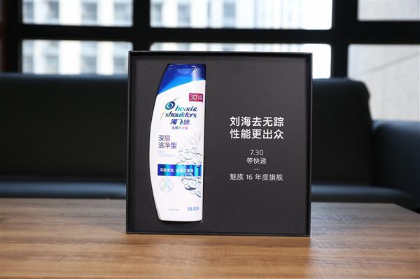 На презентацию Meizu 16 и 16 Plus журналисты получали приглашение с шампунем