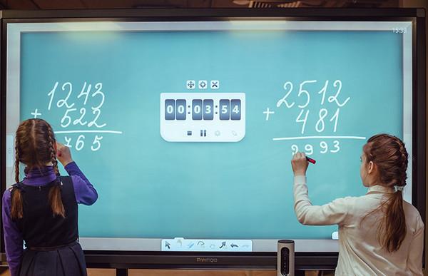 Современные цифровые решения приближают украинскую школу к европейским стандарта
