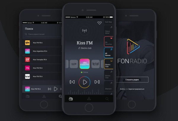FEX.NET выпустил приложение FON Radio для прослушивания онлайн-радио