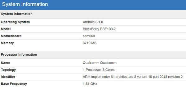 BlackBerry готовит анонс смартфона KEY2 Lite
