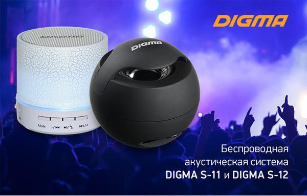 Новые поративные акустические системы DIGMA S-11 и S-12