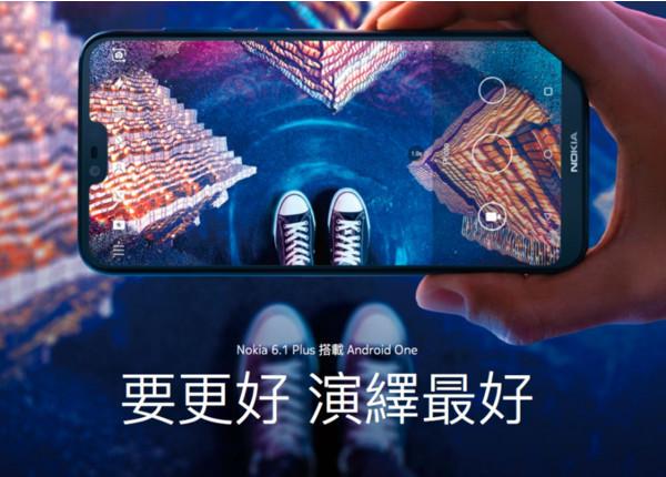 Смартфон Nokia X6 будет продаваться за пределами Китая – подтверждено