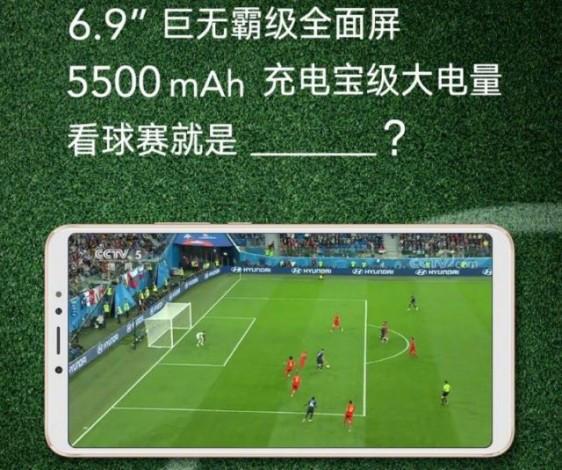 У Xiaomi Mi Max 3 будет аккумулятор на 5500 мАч